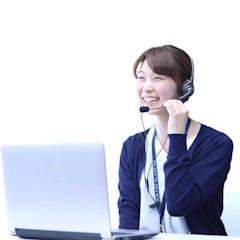 お急ぎの場合は、お電話でお問い合わせください!